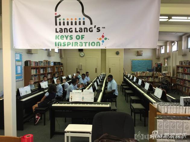 郎朗音乐教室