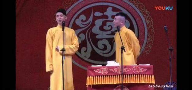 中国曲协谴责张云雷:丧失最基本底线 呼吁加强惩戒